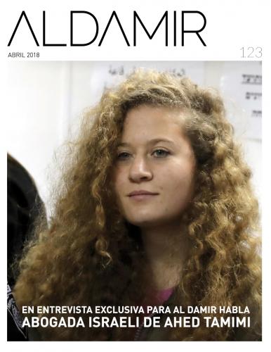 Aldamir-123