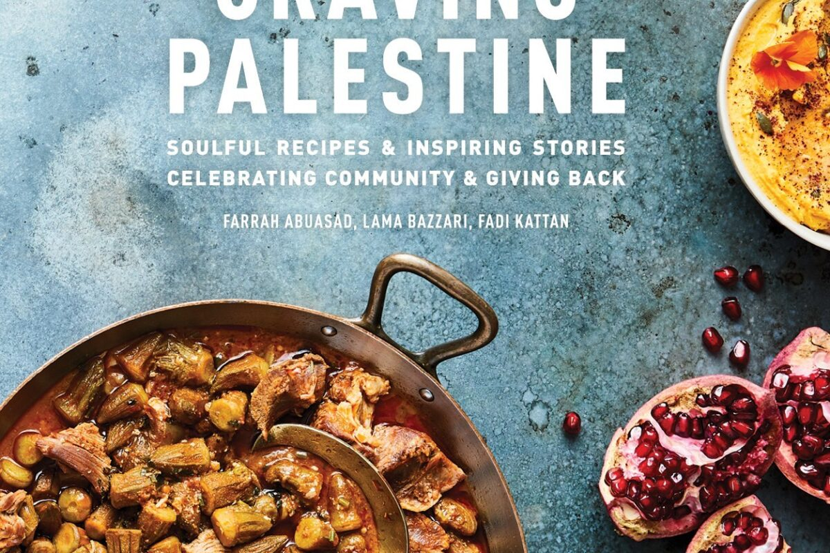 Libro Craving Palestine