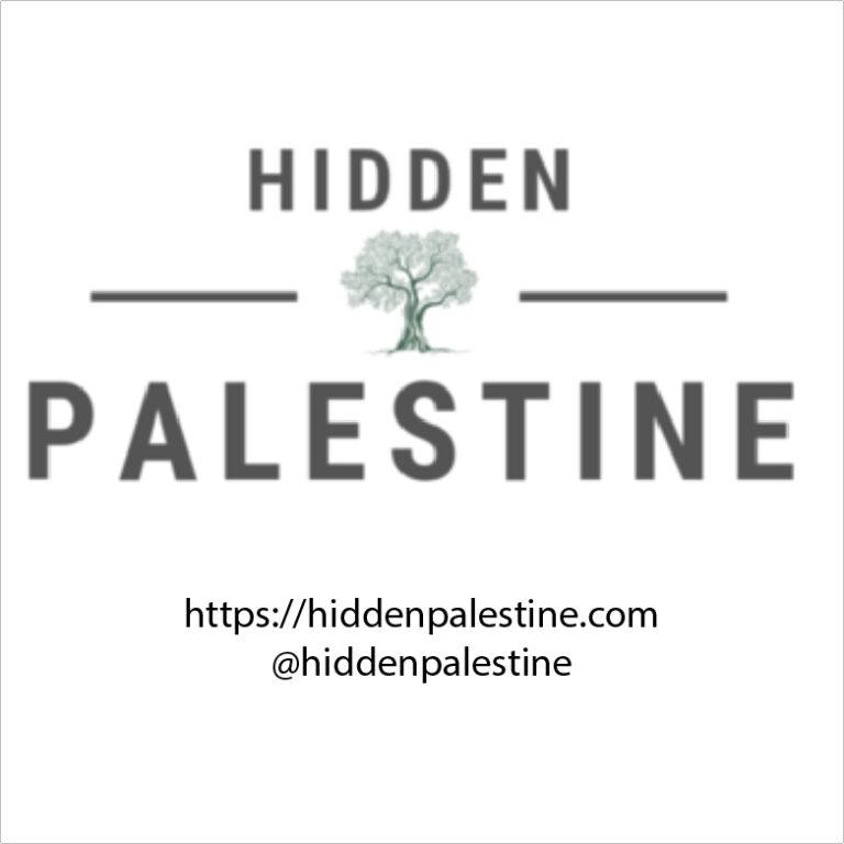 Hidden Palestine: paisaje, arquitectura y cultura de Palestina