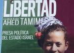 Tamimi_chico