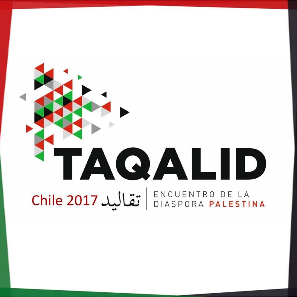 Taqalid
