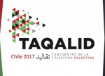 Taqalid_chico
