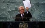 Presión Internacional para poner fin al conflicto