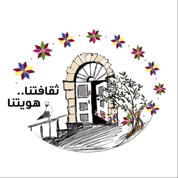 Municipio de Belén invita a convención de la Diáspora