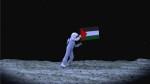 El trabajo de la artista palestina se presentará en la feria de Arte de Italia