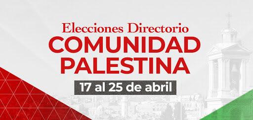 Comunidad Palestina de Chile: Elige nuevo directorio